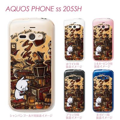 【AQUOS PHONE ss 205SH】【205sh】【Soft Bank】【カバー】【ケース】【スマホケース】【クリアケース】【クリアーアーツ】【SWEET ROCK TOWN】 46-205sh-sh0006の画像