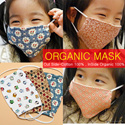 [HowRU Shop] ★ Organic Mask  Haze Mask  ★ baby Mask / Kids Fashion / Children goods / Made in Korea
