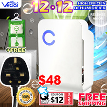 ⚡Free SHIP⚡High Efficiency Dehumidifier⚡SG Plug👍1.3L Automatic Electronic Mildew Killer Purifier
