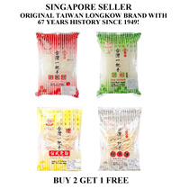 Singapore Seller Original Taiwan Longkow Noodles BUY 2 GET 1 FREE! Brand 67 years history since 1949!