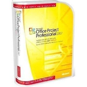 在庫わずか!新品★送料無料★ 正規品 Microsoft Office Project Professional 2007 アカデミックの画像