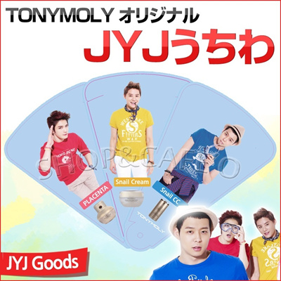 TONYMOLY オリジナルJYJうちわの画像