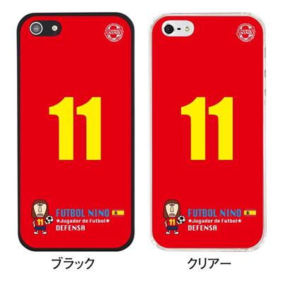 【スペイン】【iPhone5S】【iPhone5】【サッカー】【iPhone5ケース】【カバー】【スマホケース】 ip5-10-f-sp03の画像