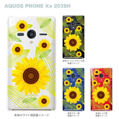 【AQUOS PHONEケース】【203SH】【Soft Bank】【カバー】【スマホケース】【クリアケース】【サマー】 09-203sh-su0008の画像