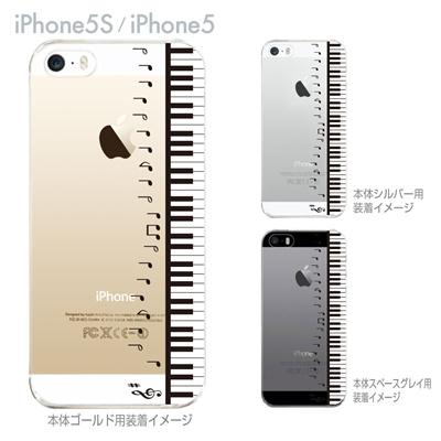 【iPhone5S】【iPhone5】【iPhone5sケース】【iPhone5ケース】【スマホケース】【クリア カバー】【クリアケース】【ハードケース】【着せ替え】【イラスト】【ピアノ&音符】 ip5-08-ca0048aの画像