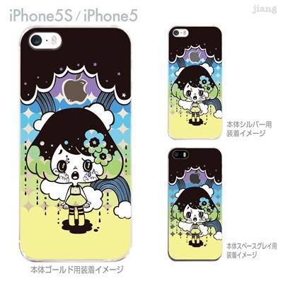 【iPhone5S】【iPhone5】【Clear Arts】【iPhone5ケース】【カバー】【スマホケース】【クリアケース】【みうらのぞみ】 54-ip5s-mn0010の画像