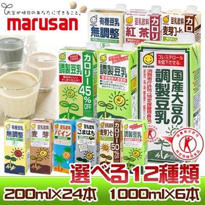 【送料無料・選び放題12種】マルサンアイ 豆乳選べる12種類(200ml×24本)(1000ml×6本)※画像に終売商品も一部含まれます。種類はオプションよりお選びくださいませの画像