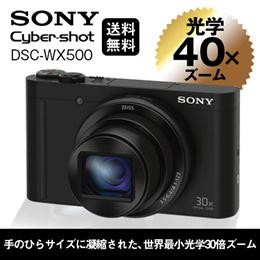 ■SONY サイバーショット DSC-WX500 (B) [ブラック] デジタルカメラ