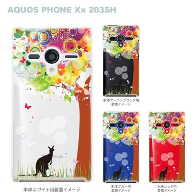 【AQUOS PHONEケース】【203SH】【Soft Bank】【カバー】【スマホケース】【クリアケース】【フラワー】【花とカンガルー】 22-203sh-ca0088の画像