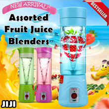 ◣2016 NEWEST◥ RECHARGEABLE HAND HELD PORTABLE BLENDER ★ Assorted Fruit Juice Blender ★ 3rd Generation Shake n Take Smoothie Maker ★ Tornado Fruits Mixer ★ Easy to use ★ SHAKE N TAKE 3 [JIJI]