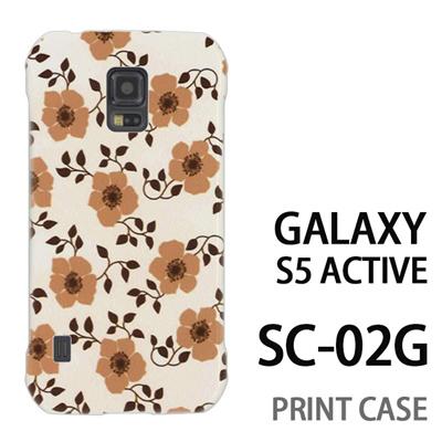 GALAXY S5 Active SC-02G 用『0913 花ベージュ』特殊印刷ケース【 galaxy s5 active SC-02G sc02g SC02G galaxys5 ギャラクシー ギャラクシーs5 アクティブ docomo ケース プリント カバー スマホケース スマホカバー】の画像