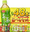 ◆クーポン使えます!【送料無料】サンガリア お茶シリーズ 選べる2ケースセット 500mlペットボトル×48(24×2)本入 ※北海道・沖縄・離島は別途送料が必要。