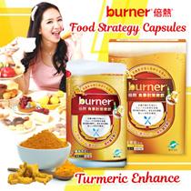 ♥ 14 DAYS TRIAL PACK $5.90! U.P. $45 Tumeric Enhance Food Strategy Capsules ♥ VERY GOOD REVIEWS!