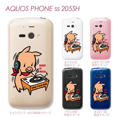 【AQUOS PHONE ss 205SH】【205sh】【Soft Bank】【カバー】【ケース】【スマホケース】【クリアケース】【クリアーアーツ】【SWEET ROCK TOWN】 46-205sh-sh2011の画像