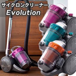 サイクロンクリーナー「Evolution(エボリューション)」 VC-1442■美しさと機能性を兼ね備えたサイクロンクリーナー。コンパクトながら吸込仕事率180Wのハイパワーモデル