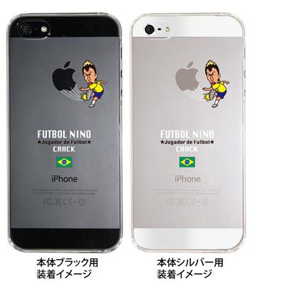 【iPhone5S】【iPhone5】【サッカー】【ブラジル】【iPhone5ケース】【カバー】【スマホケース】【クリアケース】 ip5-10fca-bz03の画像