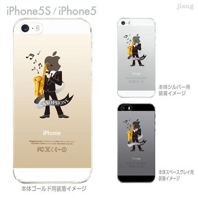【iPhone5S】【iPhone5】【Clear Arts】【iPhone5sケース】【iPhone5ケース】【スマホケース】【クリア カバー】【クリアケース】【ハードケース】【クリアーアーツ】【サックス】 10-ip5s-ca113の画像