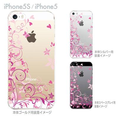 【iPhone5S】【iPhone5】【iPhone5sケース】【iPhone5ケース】【iPhone】【クリア カバー】【スマホケース】【クリアケース】【ハードケース】【着せ替え】【イラスト】【フラワー】【花と蝶】 22-ip5s-ca0076の画像