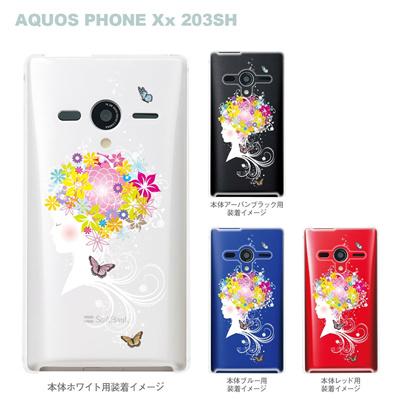 【AQUOS PHONEケース】【203SH】【Soft Bank】【カバー】【スマホケース】【クリアケース】【クリアーアーツ】【少女と花】 09-203sh-th0006の画像