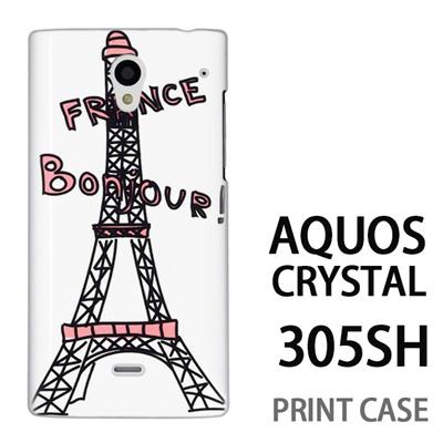 AQUOS CRYSTAL 305SH 用『0910 タワー 白』特殊印刷ケース【 aquos crystal 305sh アクオス クリスタル アクオスクリスタル softbank ケース プリント カバー スマホケース スマホカバー 】の画像