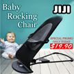 Baby chair/kids Rocking Chair/Baby Rocker/Baby Bouncer/Newborn/Toddler Portable rocker/cooling chair Multifunctional Bouncers/Similar Fisher Price/Safe/Baby Gift/Toys/ JIJI