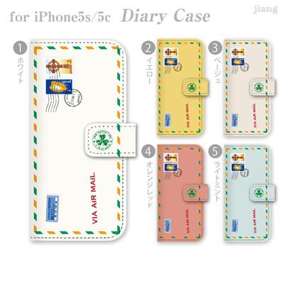 iPhone6 4.7inch ダイアリーケース 手帳型 ケース カバー スマホケース ジアン jiang かわいい おしゃれ きれい エアメール アイルランド・クローバー 06-ip6-ds0242の画像