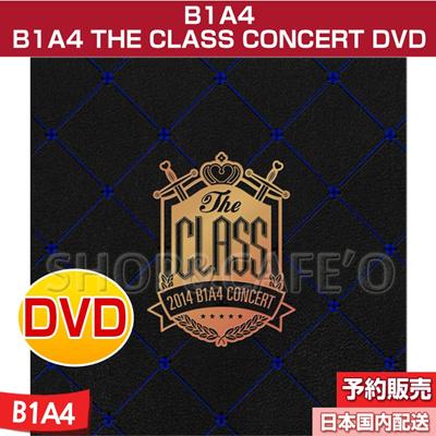 【2次予約/送料無料】B1A4 THE CLASS CONCERT DVD (3DISC+100p写真集)の画像