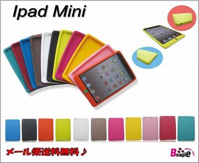 【メール便送料無料】●iPad mini ケース/シリコンケース/カバー アイパットミニ1830の画像