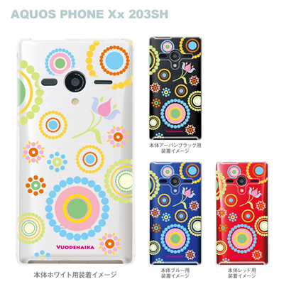 【AQUOS PHONEケース】【203SH】【Soft Bank】【カバー】【スマホケース】【クリアケース】【Vuodenaika】 21-203sh-ne0007caの画像