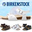 [BIRKENSTOCK] ビルケンシュトックの人気サンダル5種