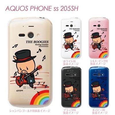【AQUOS PHONE ss 205SH】【205sh】【Soft Bank】【カバー】【ケース】【スマホケース】【クリアケース】【クリアーアーツ】【SWEET ROCK TOWN】 46-205sh-sh2014の画像