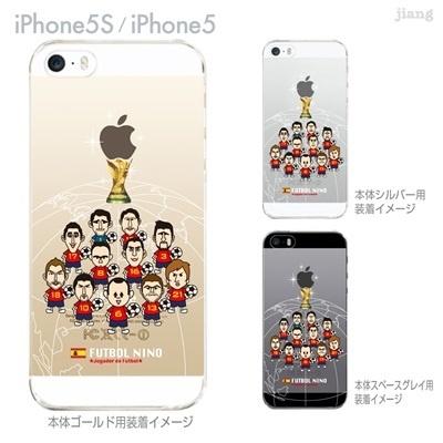 【スペイン】【iPhone5S】【iPhone5】【サッカー】【iPhone5ケース】【カバー】【スマホケース】【クリアケース】 10-ip5s-fca-all07の画像