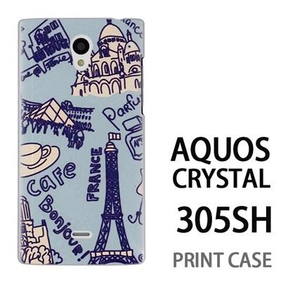 AQUOS CRYSTAL 305SH 用『0910 フランス 水』特殊印刷ケース【 aquos crystal 305sh アクオス クリスタル アクオスクリスタル softbank ケース プリント カバー スマホケース スマホカバー 】の画像