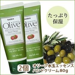 天然オリーブオイル ハンドクリーム80g X 2個 ♪【HLS_DU】【140506coupon300】【RCP】【いいね】【韓国コスメ】ハンドケア 手の荒いにビッタリ 乾燥した手を潤い Olive Hand cream☆の画像