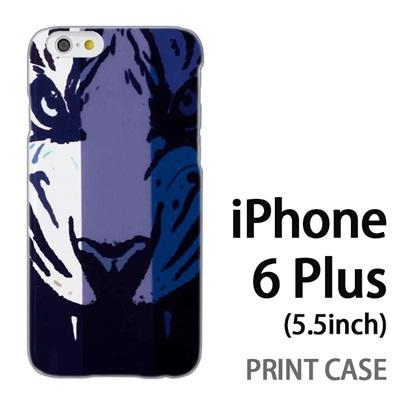 iPhone6 Plus (5.5インチ) 用『No4 ブルータイガー』特殊印刷ケース【 iphone6 plus iphone アイフォン アイフォン6 プラス au docomo softbank Apple ケース プリント カバー スマホケース スマホカバー 】の画像