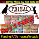 *FREE DELIVERY WHEN U BUY MORE THAN 1 SET*SALES ALERT!* PRIMAL IS NOW AFFORDABLE (Primal Freeze Dried dog/CAT food (14OZ PACK)