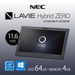 新品 NEC LAVIE Hybrid ZERO HZ100/FAB PC-HZ100FAB [ストームブラック].