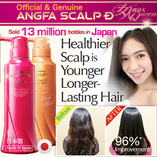 [FLUFFY HAIR MUST-HAVE! SAVE MORE WITH CASH REBATE*!] ♥HEALTHIER SCALP = LONGER-LASTING YOUNGER-LOOKING HAIR!! ♥13 MILLION SOLD! ★100% RESULTS★ Fuller Darker. Cheaper than Japan! ●MADE IN JAPAN
