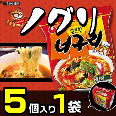 ノグリ 120g×5個入り ノグリ韓国ラーメン 農心 激辛 旨辛 韓国ラーメン 韓国食品 ダシ用昆布が丸ごと入ってる!コリコリふと麺と激旨スープがたまらない♪の画像