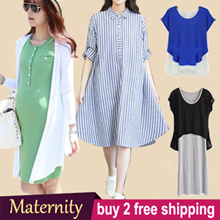 【23 Nov 2016/ Buy 2 Free Shipping】Fashion Korea Maternity Wear/ Tops/ Dress/ Long Sleeves outer Clothes/ Vest/ Maternity Tee Clothings