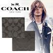 COACH コーチ コーチ 財布 COACH メンズ 二つ折り財布 『コインケース シグネチャー ウォレット』 PVCxレザー f75006 f75363 アウトレット買い付け
