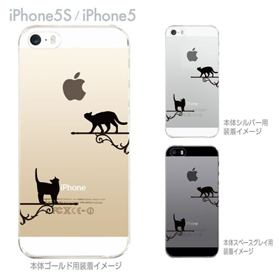 【iPhone5S】【iPhone5】【iPhone5sケース】【iPhone5ケース】【iPhone カバー】【スマホケース】【クリアケース】【クリア】【ハードケース】【着せ替え】【イラスト】【クリアーアーツ】【ネコ】 22-ip5s-ca0084の画像