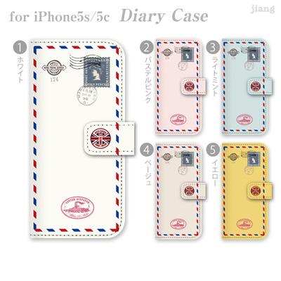 iPhone6 4.7inch ダイアリーケース 手帳型 ケース カバー スマホケース ジアン jiang かわいい おしゃれ きれい エアメール ロンドン・ユニオンジャック 06-ip6-ds0243の画像