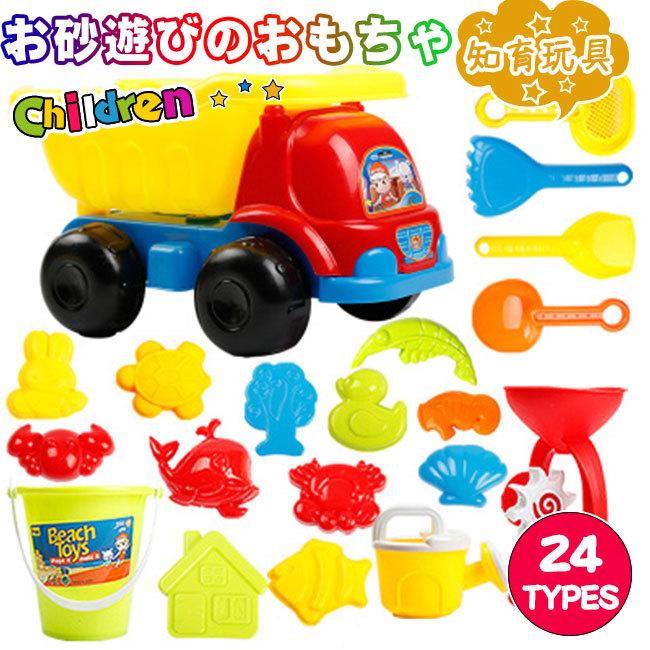 砂場遊び 砂型セット 海 おもちゃ 子供 ドイツ おすなばあそびセット 外遊び 砂場セット 乗り物おもちゃ お砂場おもちゃ お砂あそび ごっこあそび 砂遊びセット