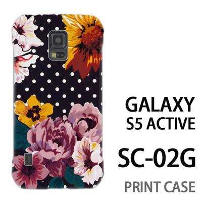 GALAXY S5 Active SC-02G 用『1000 花×ドット 灰』特殊印刷ケース【 galaxy s5 active SC-02G sc02g SC02G galaxys5 ギャラクシー ギャラクシーs5 アクティブ docomo ケース プリント カバー スマホケース スマホカバー】の画像