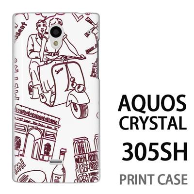 AQUOS CRYSTAL 305SH 用『0910 ローマの休日 白』特殊印刷ケース【 aquos crystal 305sh アクオス クリスタル アクオスクリスタル softbank ケース プリント カバー スマホケース スマホカバー 】の画像