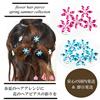 これ1つで綺麗髪☆素敵すぎる花のヘアピアス☆ 送料無料 ヘアピアス 花 人気 流行 ヘアレンジ ヘアアクセサリー ストーン かわいい おしゃれ まとめ髪 かんたん くるりんぱ 前髪 編み込み 雑誌掲載