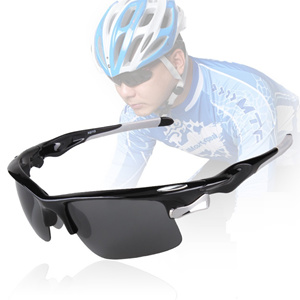 cycling eyewear  cycling eyewear