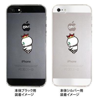 【iPhone5S】【iPhone5】【iPhone5ケース】【カバー】【スマホケース】【クリアケース】【マシュマロキングス】【キャラクター】 ip5-23-mk0030の画像