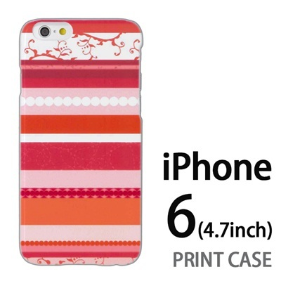 iPhone6 (4.7インチ) 用『0707 アジアストライブ ピンク』特殊印刷ケース【 iphone6 iphone アイフォン アイフォン6 au docomo softbank Apple ケース プリント カバー スマホケース スマホカバー 】の画像